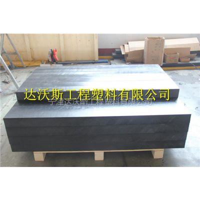 聚乙烯石油管道垫块 承重能力强防腐蚀