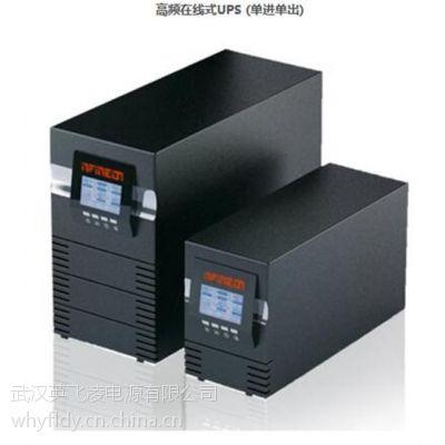 武昌UPS|英飞凌电源(图)|高频在线式UPS