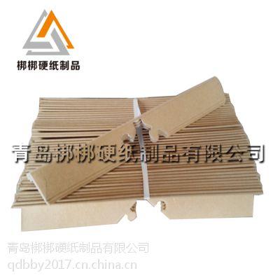 山东纸护角厂 大量供应包装箱护角 环保可出口 滨州生产专线
