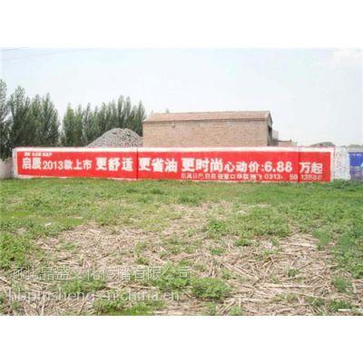 喷绘广告公司_邯郸喷绘广告_河北品盛