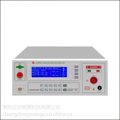 CS9922DX系列绝缘耐压测试仪