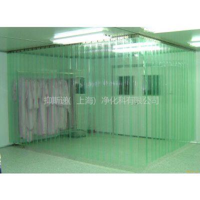 供应PVC防静电软帘厂家、上海PVC防静电条帘