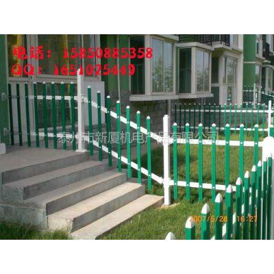 供应南京小区围栏 锌钢工地护栏 浸塑别墅栏杆 欧式风格 别具一格