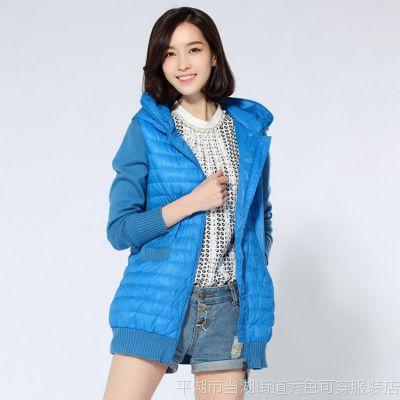 爆款2014冬季新款羽绒服 韩版风连帽修身淑女显瘦女式羽绒服