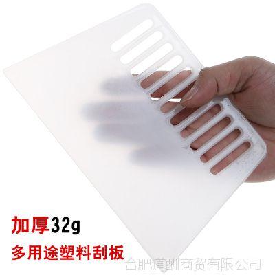 超低价格 批发价加厚塑料刮板/腻子刮/墙纸刮/壁纸刮 装修 刮刀