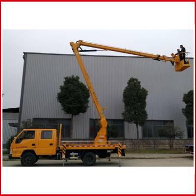 新源县12米曲臂式高空作业在哪买