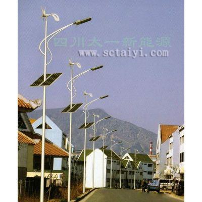 供应巴中新农村太阳能路灯
