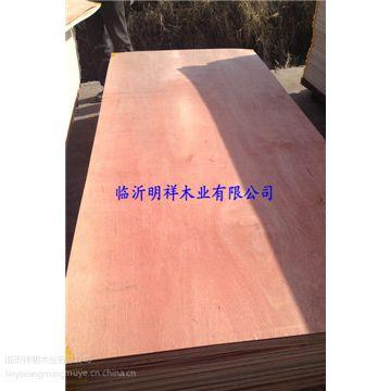 临沂胶合板厂供应9厘托盘板包装板家具板