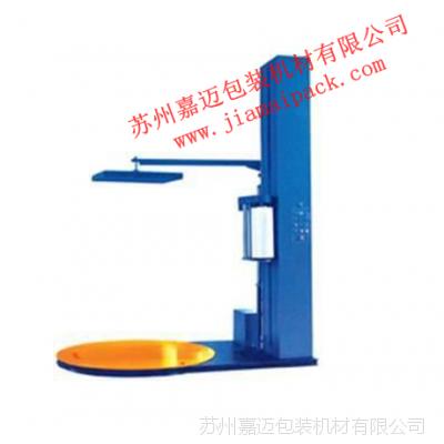 苏州缠绕机 缠绕膜包装机JCR-1520J 苏州嘉迈缠绕膜机专业制造商