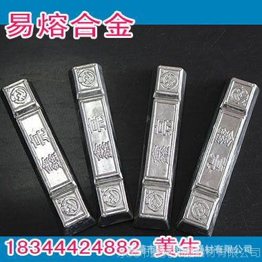 电气、电子产品安全装置温感元件的125℃、130℃、135℃、140℃