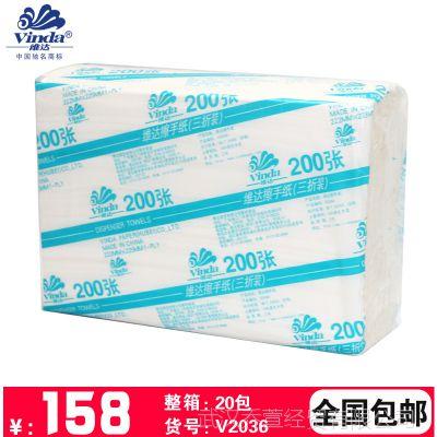 维达擦手纸手帕纸卫生纸巾商用酒店用纸可湿水正品无假货