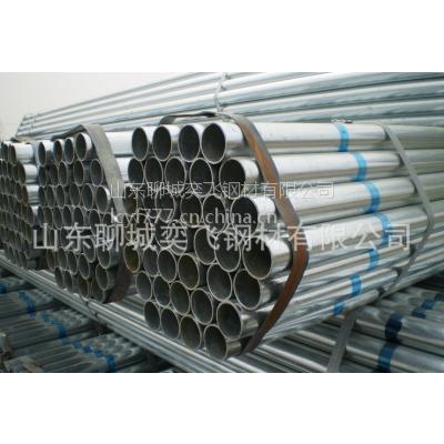 供应大棚镀锌管 Q195小口径薄壁镀锌钢管 大棚专有管 奕飞钢材