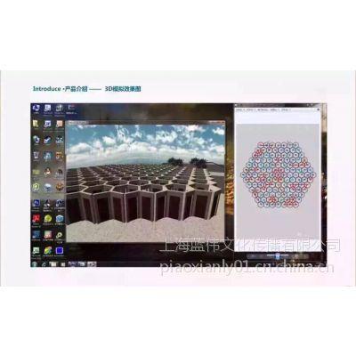 蜂巢迷宫出租互动娱乐产品蜂巢迷宫租赁18X18 9x9 12x12