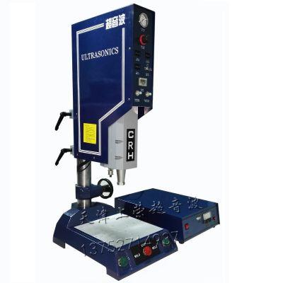 供应上荣超音波塑料焊接机、塑料铆接机、塑料铆点、塑料熔接、超声波焊接、超声波塑料熔接