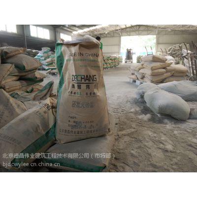 不发火耐磨地坪材料 防火地坪高强耐磨硬化剂 德昌伟业