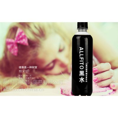 美国ALLFITO奥莎丽果正宗黑水饮料,重新诠释饮料的定义
