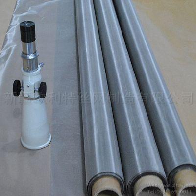 【新疆欧利特】供应超宽幅不锈钢丝过滤网 不锈钢宽幅网 可定制