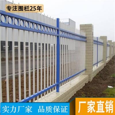文昌社区护栏图 小区欧式栅栏价格 万宁体育馆围墙栏杆 出口