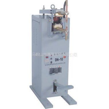 供应DN-10上海通用DN-10脚踏式交流点焊机 电路关闭快 焊接定时精准