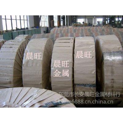 供应G61500弹簧钢 弹簧钢价格 东莞进口弹簧钢带