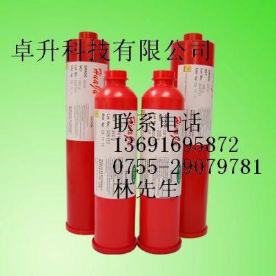供应供应-电子贴片红胶刮胶-贴片红胶-电子辅料贴片胶