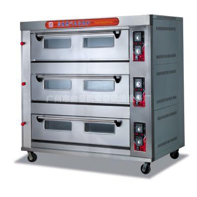 供应商业食品烘炉 远红外线食品烘炉 烤面包的炉子 小型面包烤炉