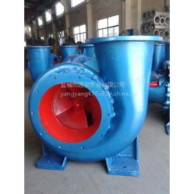 供应厂家直销卧式.单级.单吸混流泵500HW-6S(20HBC-40)