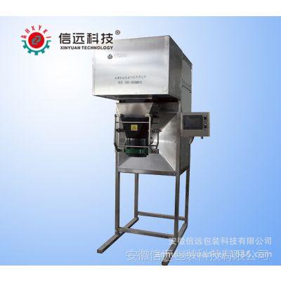 DCS-50FWA粉料秤