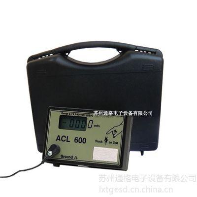 供应ACL-600人体静电放电测试仪