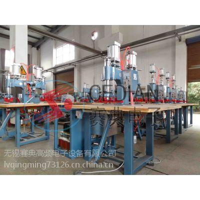 供应高周波塑胶熔接机热合机 高频塑料焊接机