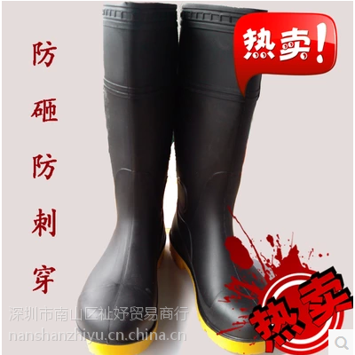A013 供应外贸矿用足部防护雨靴防砸防穿刺