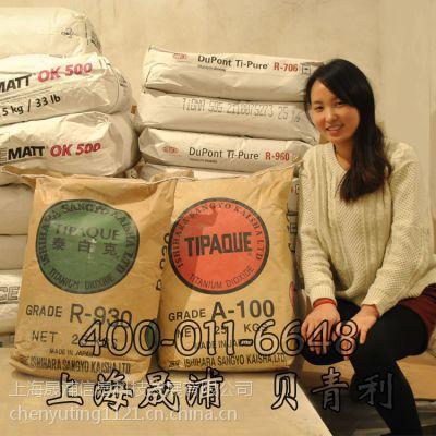 日本石原钛白粉R930 品质保证