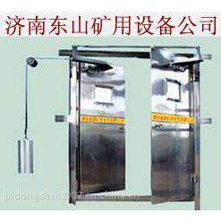 济南东山矿用风门厂家生产质量安全可靠的煤矿井下矿用自动风门,无压风门