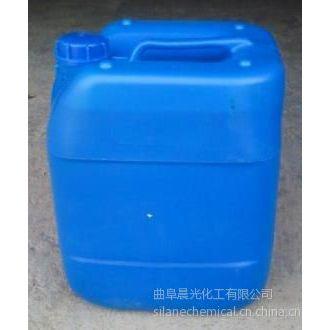 供应辛基三乙氧基硅烷