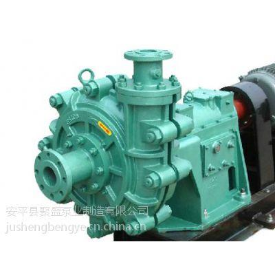 聚盛泵业ZGB型耐腐耐磨渣浆泵 100ZGB型渣浆泵报价