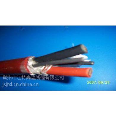 供应江特厂家直销硅橡胶电缆2*0.75
