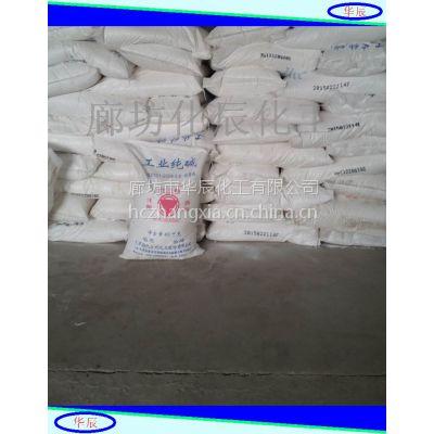供应河北工业级红三角纯碱批发价格及贸易商电话