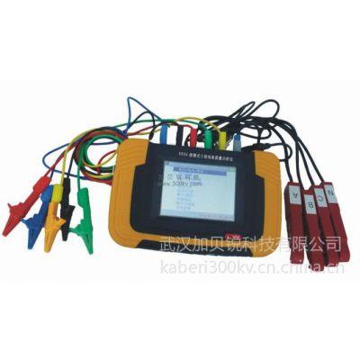 供应KB36便携式三相电能质量分析仪