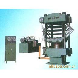 供应硫化机,平板硫化机,橡胶成型机