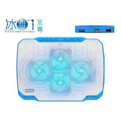 供应越来越酷冰雅1 至尊版 散热垫 散热底座 笔记本17英寸散热器 带调速 双USB接口