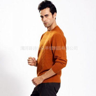 供应2012秋冬新款 电提波浪纹男元套羊绒衫 男式针织衫外套