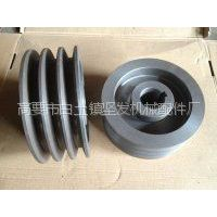 加工机械配件 大量供应优质皮带轮 电机/风机专用皮带轮