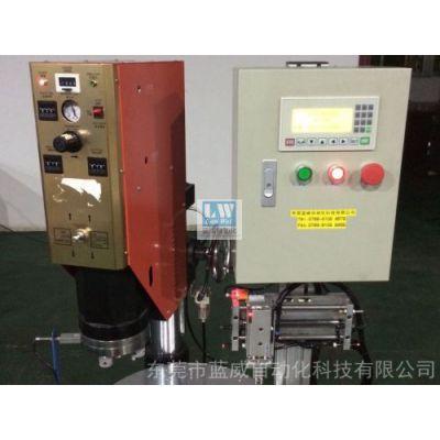 供应汕头超声波机改良自动化