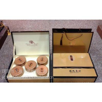 茶叶包装盒订做|珠海茶叶包装厂家|茶叶包装盒价格|茶叶包装盒电话