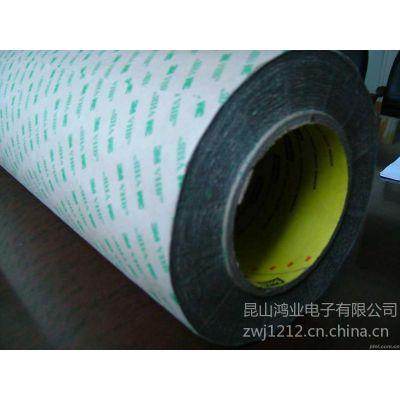 供应太仓3m9795B双面胶带价格 规格:1219MM*55M  基材:PET 厚度:0.153(mm)