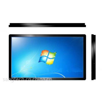 厂家供应BOCT65寸教育白板、教育电子白板、电子白板教育教学、智能教育白板