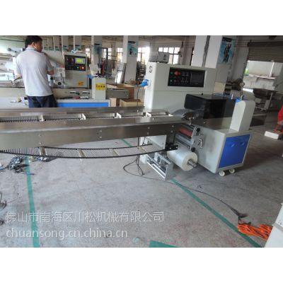 厂家低价供应医用纱布绷带包装机
