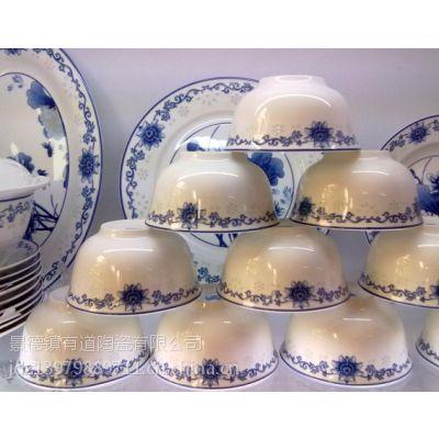 批发骨瓷餐具厂家加工陶瓷碗碟子盘子尺寸样式定做面碗海鲜大盘定制创意设计效果图打样制作陶瓷牛排碟子