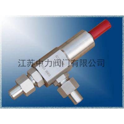 江苏中力不锈钢CNG弹簧式安全阀-CNG全启式安全阀