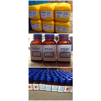 消光粉传奇:默克化学6021皮边油消泡剂,猪皮,羊皮,人造革指定专用皮边油消泡剂